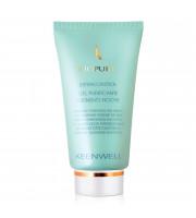 Biopure Gel Purificante Intensivo Noche Extracontrol – Ночной гель для глубокого очищения кожи Экстраконтроль