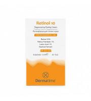 Retinol 10 (Dermatime) – Набор саше с ретинолом 10% для запечатывания химических пилингов