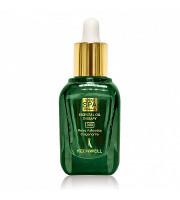 Essential Oil Therapy 300 – Ароматерапия 300 для асфиктичной кожи