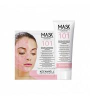 № 101 – Расслабляющая, успокаивающая маска для чувствительной кожи