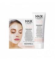 № 103 – Регенерирующая питательная маска для сухой кожи с экстрактом икры