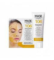 № 106 – Антиоксидантная отбеливающая маска с витамином С