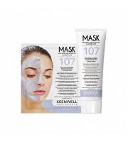 № 107 – Биорегенерирующая маска с водорослевыми фитогормонами