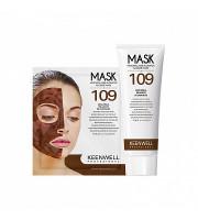 №109 – Антистрессовая шоколадная маска