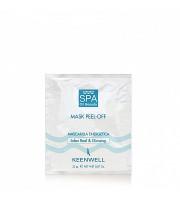 SPA of Beauty-Mask Peel-Off 6 – Успокаивающая альгинатная СПА-маска для чувствительной кожи № 6
