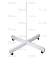 Подставка для лампы-лупы напольная