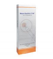 Meso-Xanthin F199™