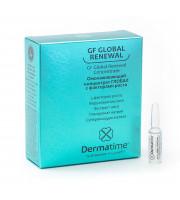 GF Global Renewal (Dermatime) – Омолаживающий концентрат «ГЛОБАЛ с факторами роста» / 15 ампул